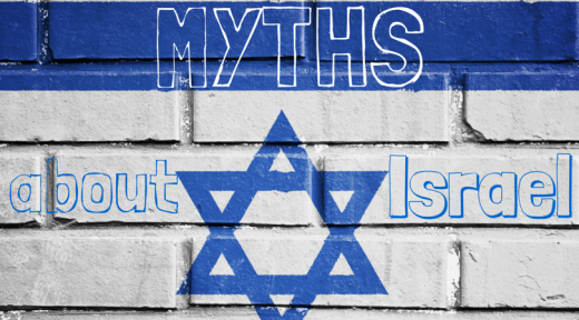 Myths About Israel