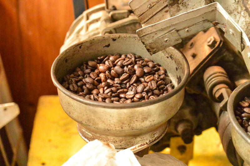 Coffee Tour Boquete