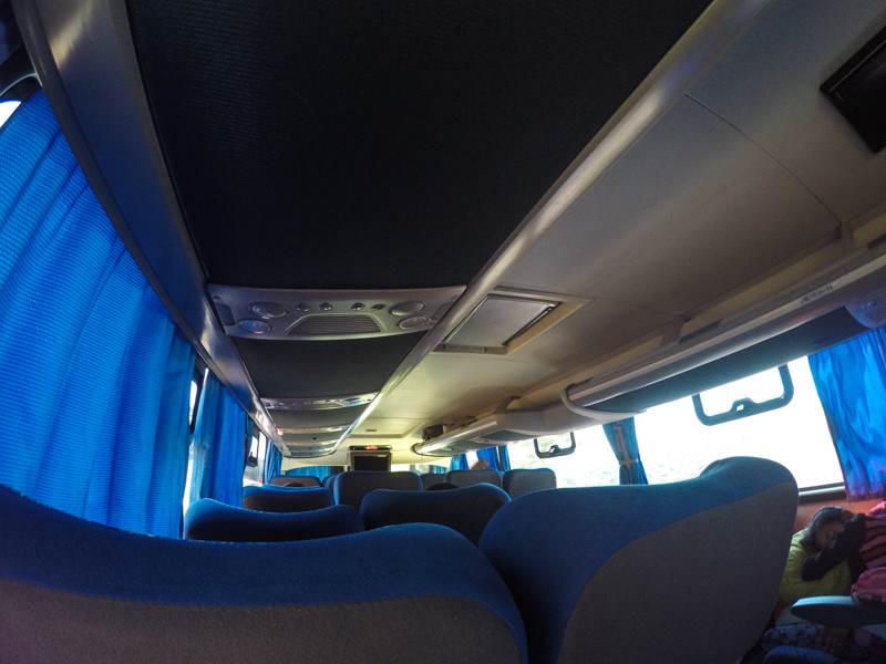 Bus from Panama City to Boquete